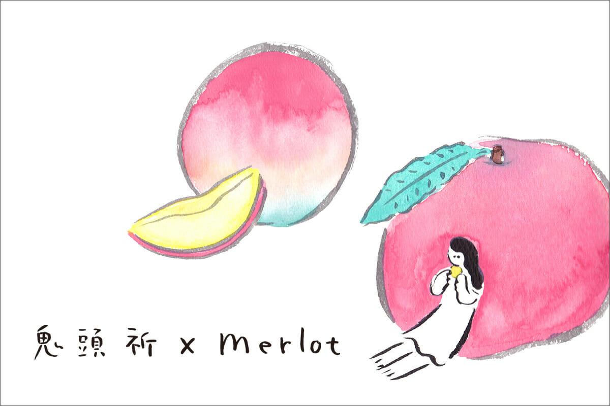 鬼頭祈×メルロー。「なつやすみ」をモチーフに、夏のコレクションをデザイン