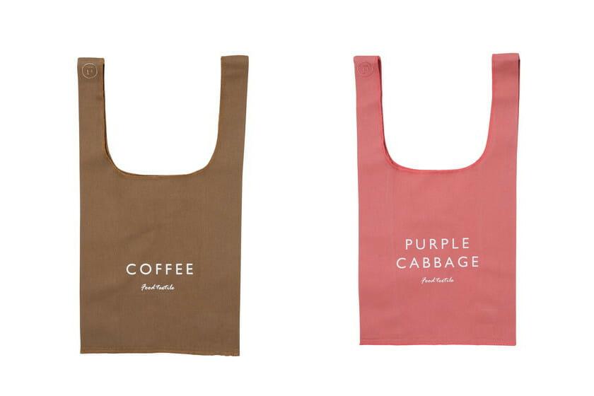 SHOPPING BAG(コーヒー、ムラサキキャベツ)