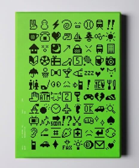 ニューヨークのグラフィックデザイン専門書店「Standards Manual」が、日本発の「emoji(絵文字)」の書籍化に向けてKickstarterでキャンペーン開始