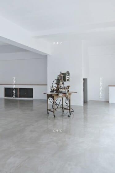 Hender Schemeの新店舗「スキマ 合羽橋」が6月8日にオープン。パーソナライズオプション「effect_lab」も常設