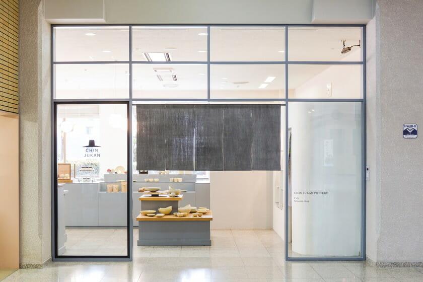 「チンジュカンポタリー喫茶室」正面画像