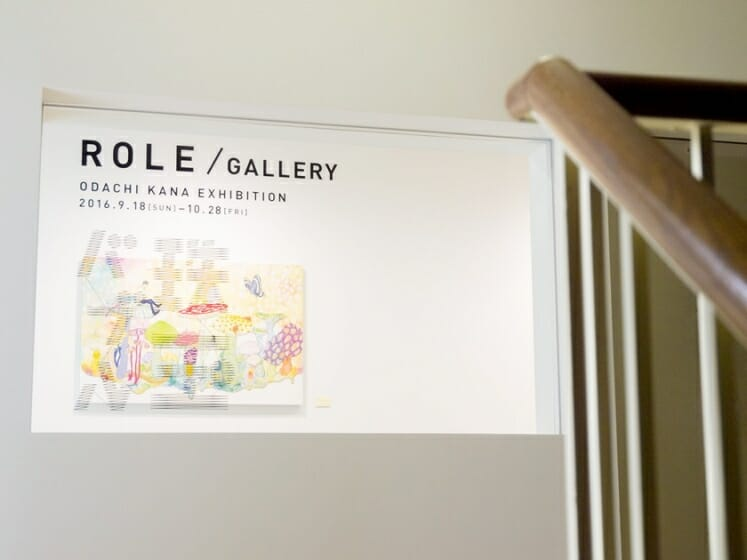 ROLE企画展