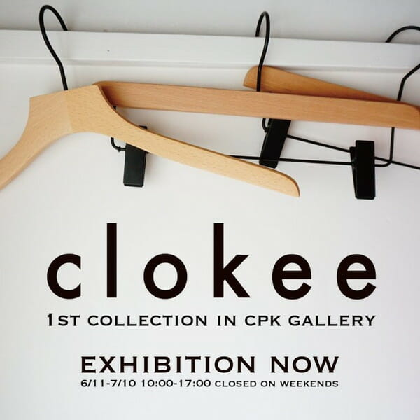 clokee 1st collection in CPK gallery