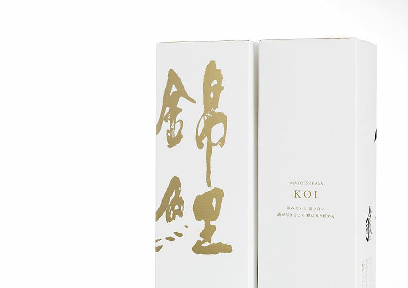 日本酒 錦鯉 (3)