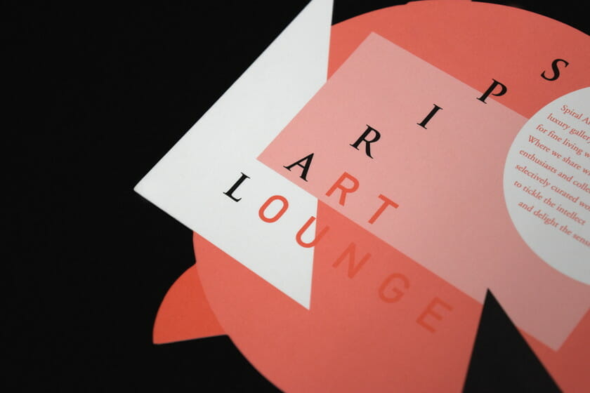 SPIRAL ART LOUNGE (7)