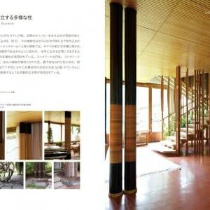 アルヴァ・アールトの建築 (2)