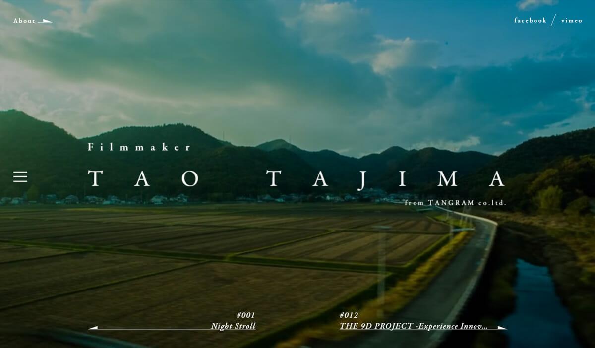 "TAO TAJIMA | Filmmaker <a href=""http://taotajima.jp/"" rel=""noopener"" target=""_blank"">http://taotajima.jp/</a>"