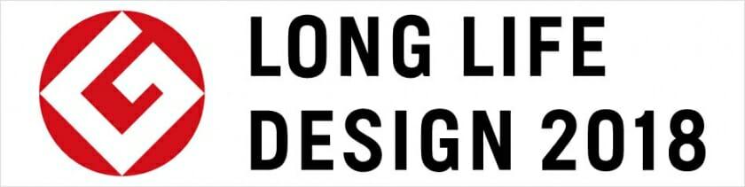 みんなで投票! グッドデザイン・ロングライフデザイン賞 ノミネートデザイン展