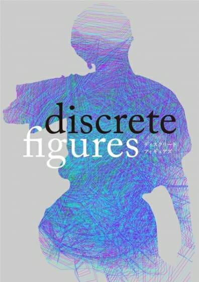 Rhizomatiks Research×ELEVENPLAY最新パフォーマンス 「discrete figures」、待望の日本初公演がスパイラルホールで8月31日から3日間にわたって開催