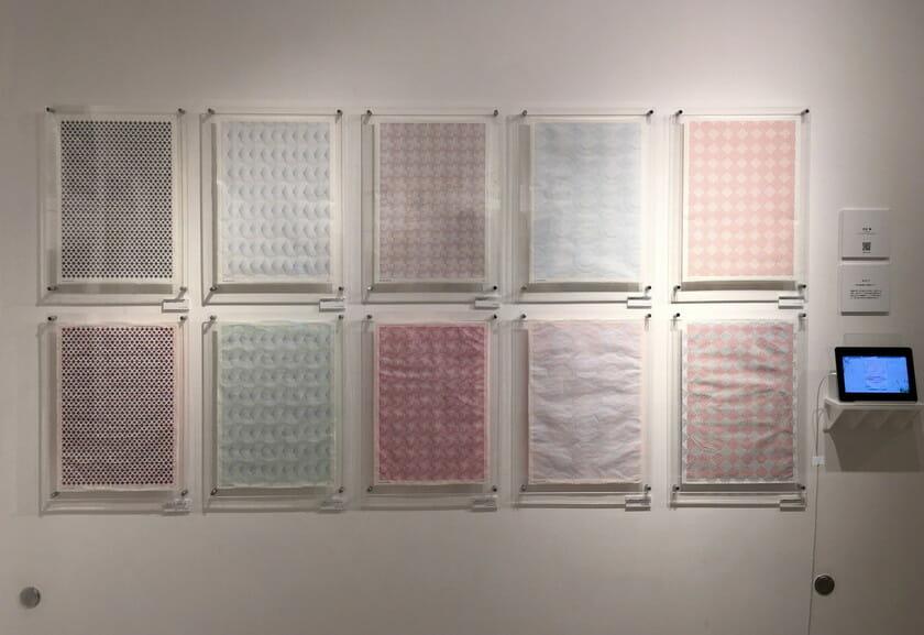 宮前さんの作品「MELT」。 撮影(以下5点):宮前陽