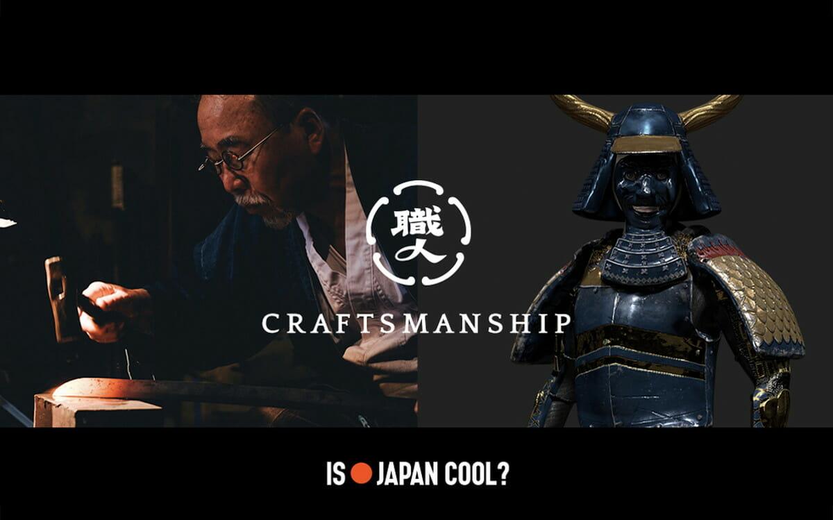 ANA「IS JAPAN COOL?」