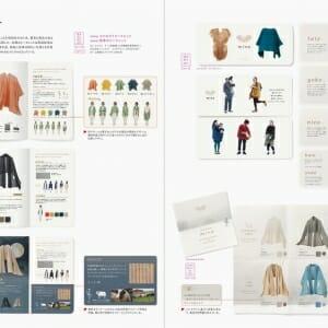 情報を魅力的に伝える!親切な商品案内のデザイン (5)