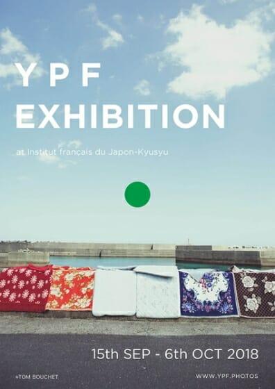屋久島国際写真祭「YPFセレクション展2018」