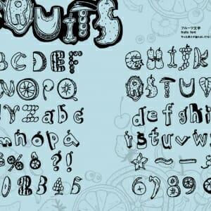 女子文字 カワイイ手描き文字デザインブック (5)