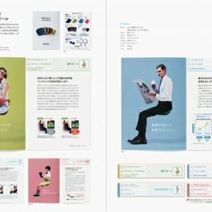 情報を魅力的に伝える!親切な商品案内のデザイン (8)