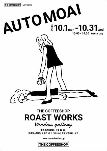 THE COFFEESHOP×AUTOMOAI