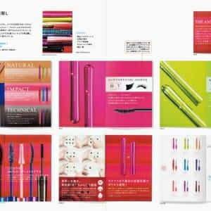 情報を魅力的に伝える!親切な商品案内のデザイン (7)