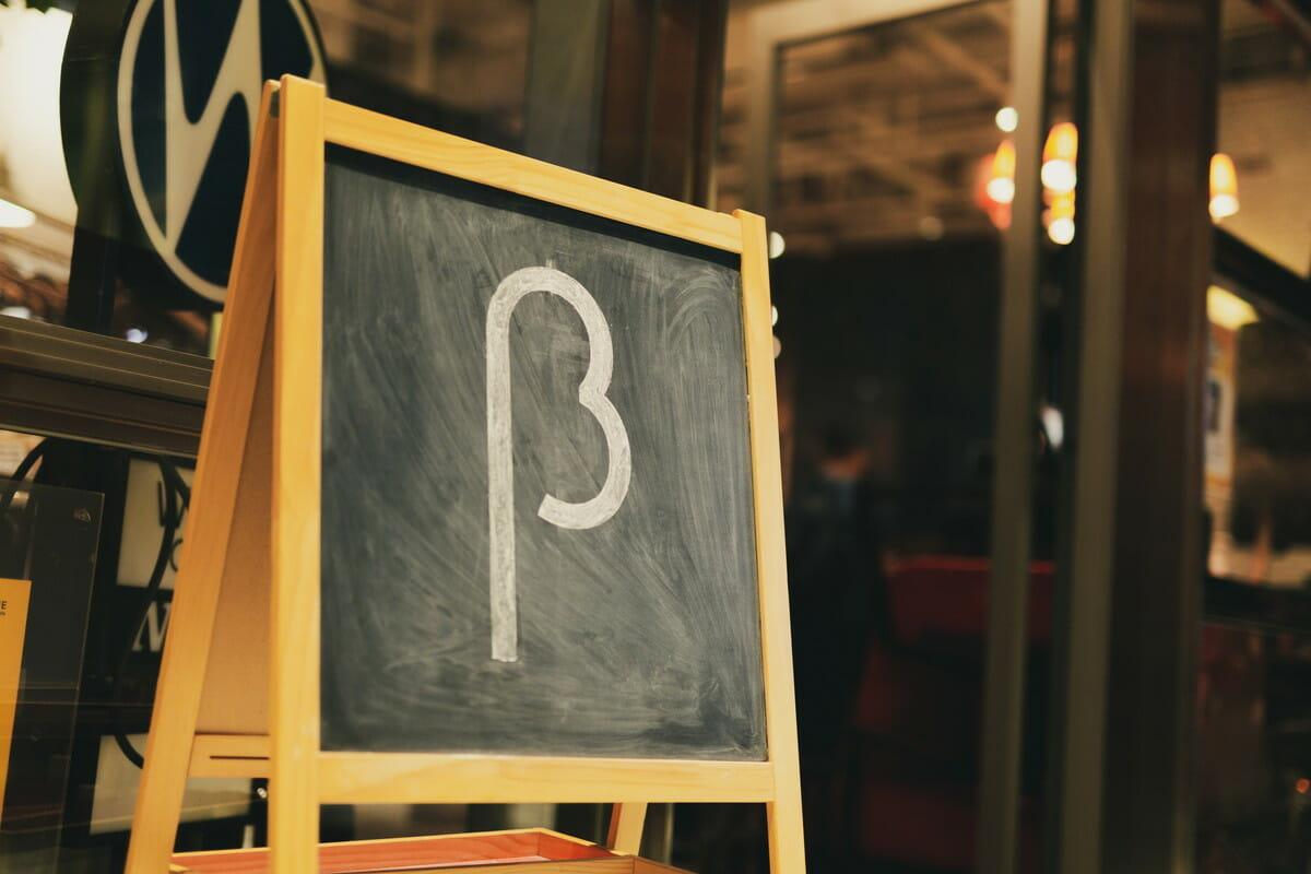「nihonbashi β」ローンチイベント 入口にある看板の画像