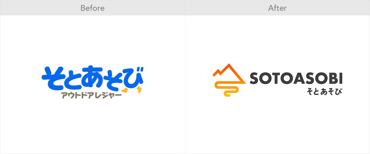 アウトドアレジャー予約サイト「そとあそび」ロゴデザイン