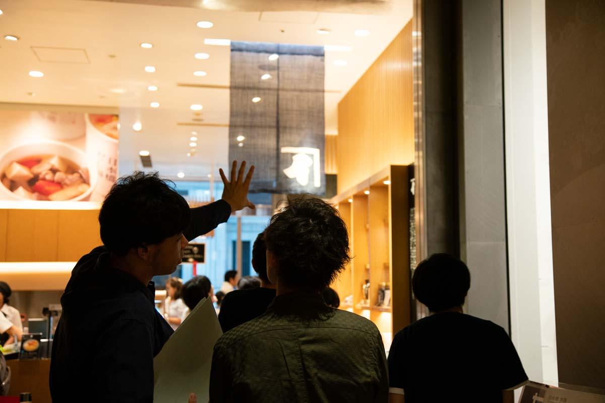 """""""未来ののれん""""制作に向けて知恵を絞る!「nihonbashi β」アイデアワークショップレポート(2)"""