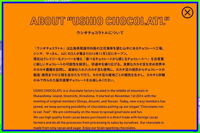 USHIO CHOCOLATL (4)