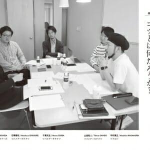 PUBLIC PRODUCE (1)