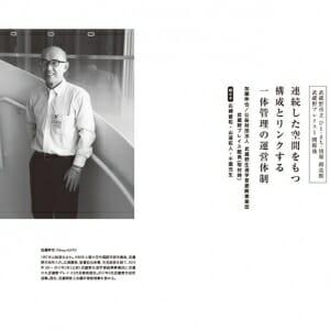 PUBLIC PRODUCE (7)