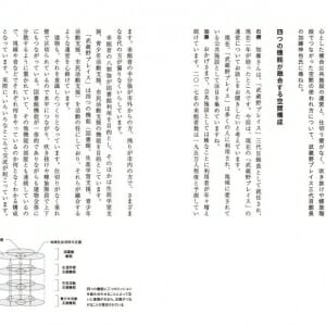 PUBLIC PRODUCE (8)