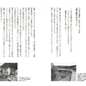 PUBLIC PRODUCE (2)