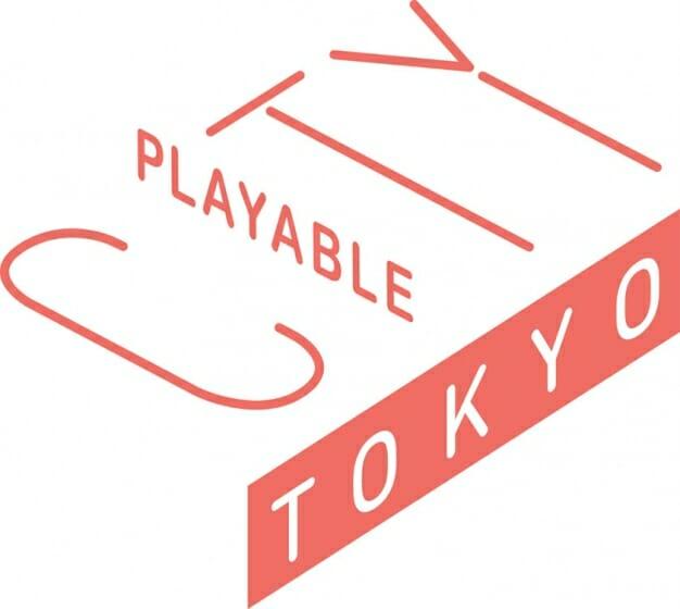 「Play(遊び)」をキーワードに都市の未来を考える国際会議、「Making the City Playable 2018」が9月28日に東京で開催