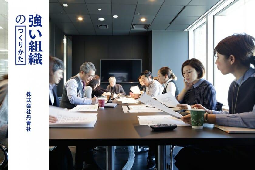 「デザインの力を強化するために」、丹青社が考えるデザイナー育成のプラットフォームづくりとその未来(2)