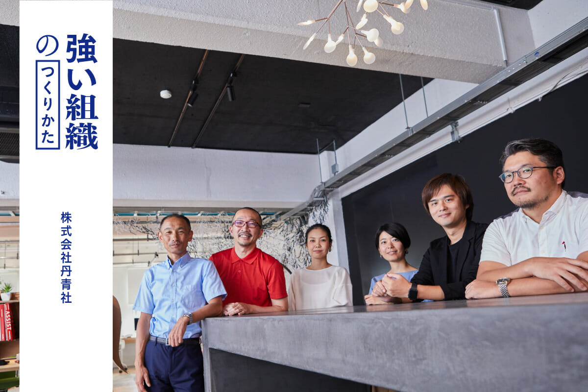 丹青社が考える強いチームづくりと新たなプロジェクトのかたち−「肥前さが幕末維新博覧会 幕末維新記念館」プロジェクト(1)