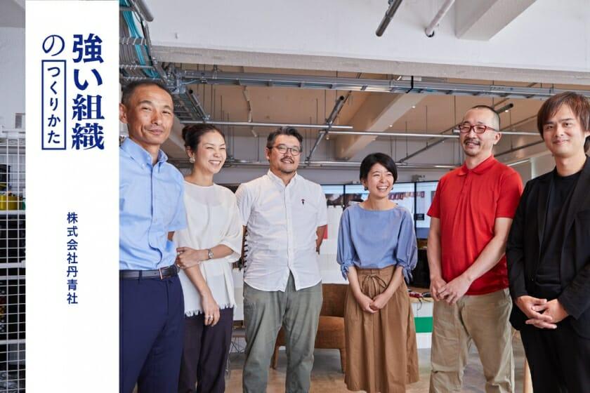 丹青社が考える強いチームづくりと新たなプロジェクトのかたち−「肥前さが幕末維新博覧会 幕末維新記念館」プロジェクト(2)