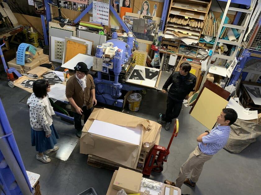 東北紙業社にある型抜き機(奥にある青い機械)に紙活字と紙をのせ、圧をかけて印刷した。印刷というよりは、大きな版画をつくっている感じ