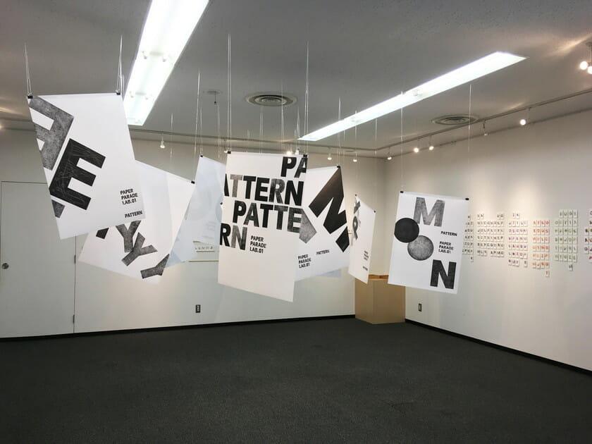 平和紙業での展示の様子
