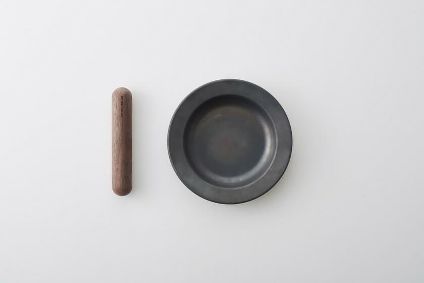 FRYING PAN JIU Sサイズ 持ち手:ウォルナット