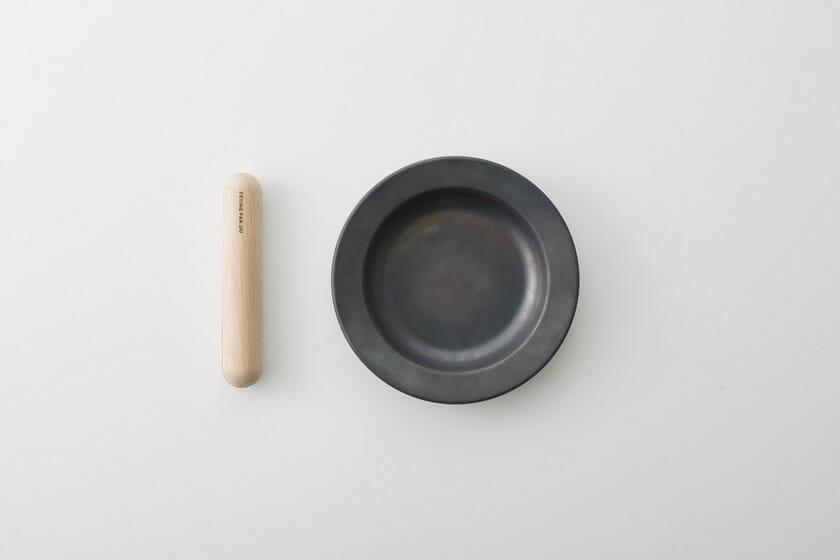 FRYING PAN JIU Sサイズ 持ち手:ビーチ