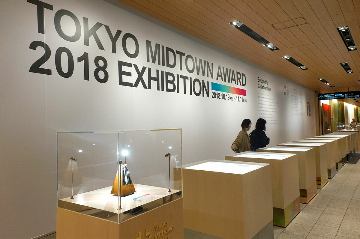「Tokyo Midtown Award 2018」受賞作品展示