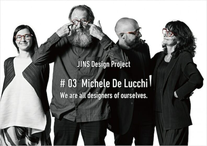 「JINS Design Project」第3弾は、イタリアを代表する建築家ミケーレ・デ・ルッキを起用。11月22日より全国発売開始