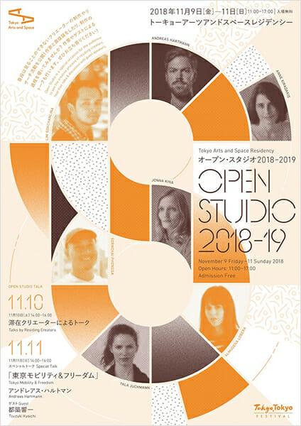 OPEN STUDIO 2018-2019/11月
