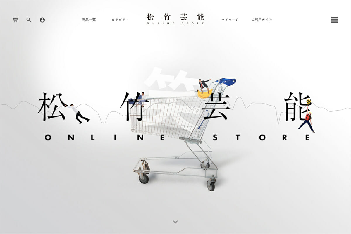 松竹芸能 ONLINE STORE