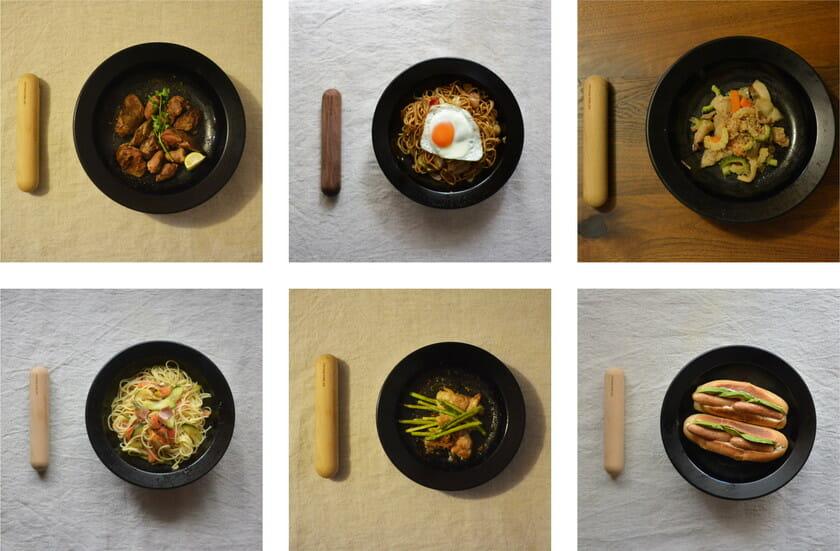 FRYING PAN JIU (3)