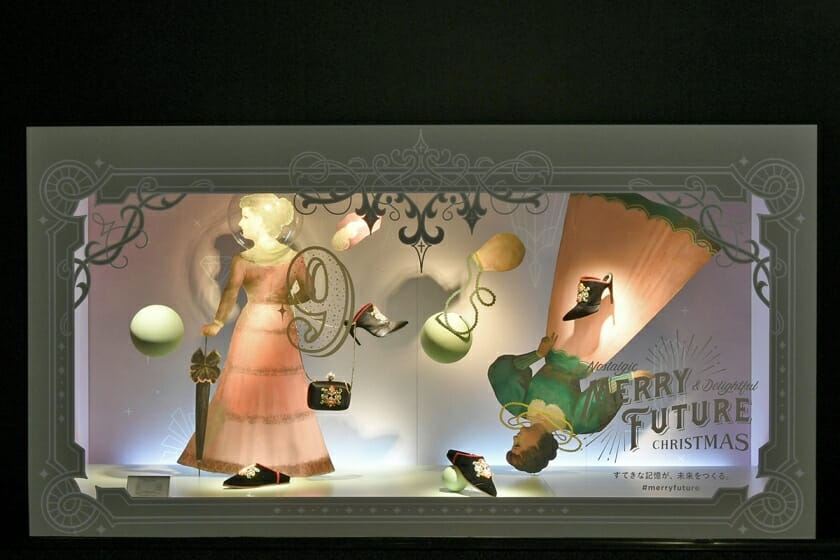 すてきな記憶が、未来をつくる。「MERRY FUTURE」! (9)