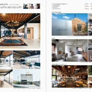 話題のショップをつくる注目の 空間デザイナー・建築家100人の仕事 (1)