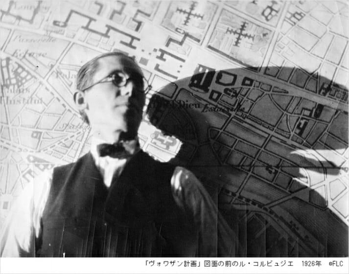 国立西洋美術館開館60周年記念 ル・コルビュジエ