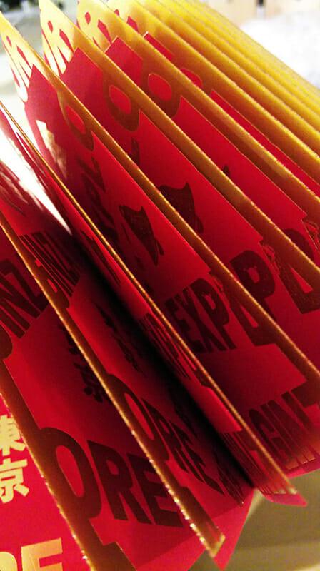 NTラシャの濃い赤に金箔押し
