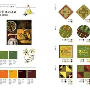 気になる色から探せる!配色セレクトBOOK (4)