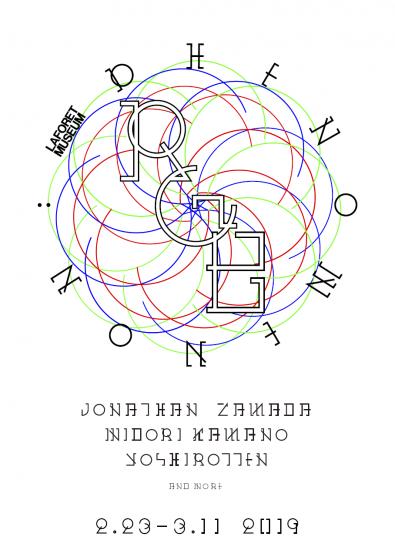 YOSHIROTTENをはじめ気鋭のアーティストが「RGB」をテーマに表現、「PHENOMENON: RGB」が2月23日から開催