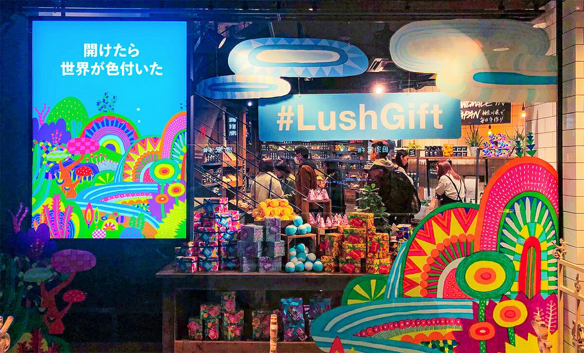 LUSH アートワーク (1)