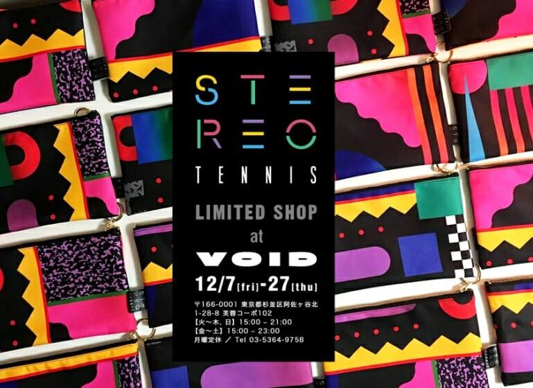 80年代的デザインを軸に多彩な活動を続けるグラフィックアーティスト、ステレオテニスのエキシビションが阿佐ヶ谷のVOIDで12月7日から開催